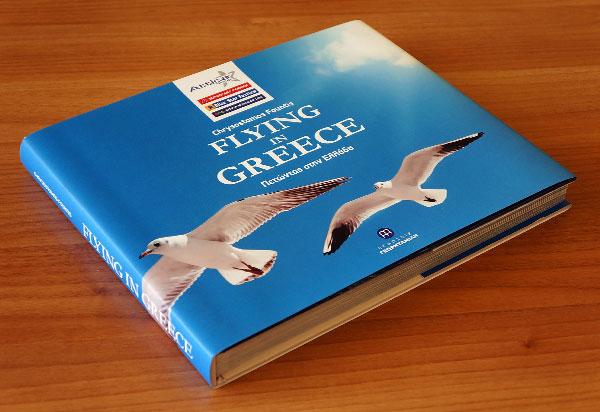 """Το λεύκωμα """"Flying In Greece"""""""