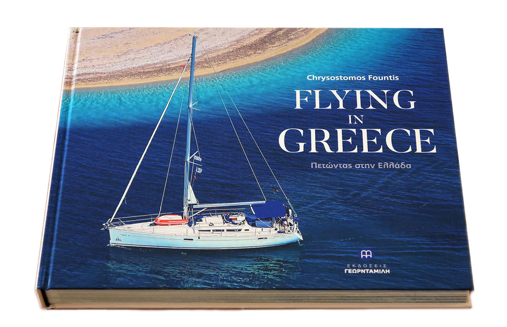 Flying In Greece